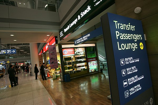 Transit Hotel Seoul International Airport